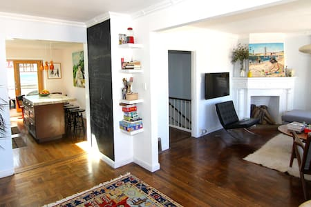 Exceptional Two Level Designer home - San Francisco - House