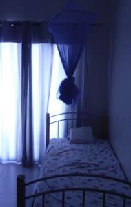 chambre d hôte pas cher - Dakar - Apartament