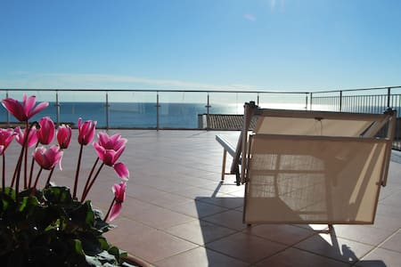 Flat 50 meters from the beach! - Wohnung