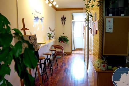 风之旅人青年旅舍 - Jiujiang - Appartement