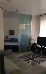 T2 rénové avec jacuzzi au coeur du jardin japonais - Toulouse - Apartment