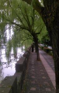 """""""典雅、品质""""的韵味,在新安江、蓝天为背景的写实画中,绘出了极具东南亚风情内涵的一笔。 - Huangshan - Apartamento"""