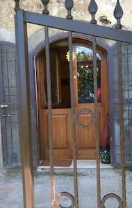 Casa vacanze Il Melograno Altavilla Silentina (SA) - Appartamento