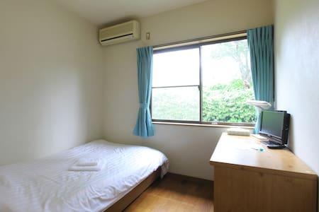 Yakushima Guesthouse Suginoko(S7) - Bed & Breakfast