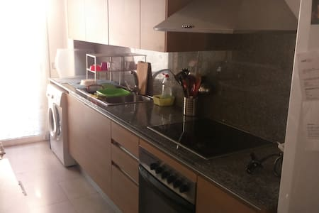 Apartament minimalista acollidor!!! - Salt - Apartment