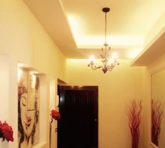 Great Apartment in Mar Mikhayel - Achrafieh - Apartment
