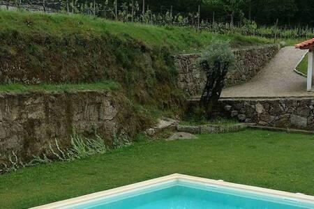 Casa de campo com 2 quartos - Arcos de Valdevez - Casa
