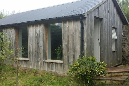 Garden Studio, Illieston Nr Airport - Chalet