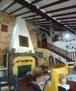 Casa rústica dentro de un naranjal - Pizarra - House