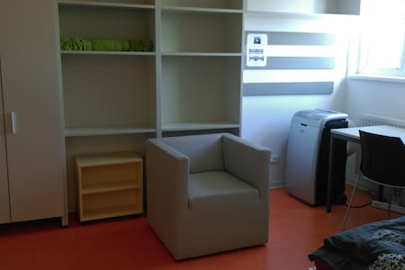 21m2 Miniapartment (Metro 1 min) - Apartment
