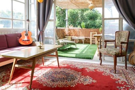 Arlozorov Rooftop Apartment - Tel Aviv-Yafo - Appartamento
