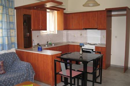 IRIS - Apartment