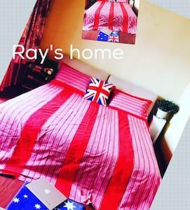 Ray's home住在美领馆旁,接近九眼桥吃喝玩,3分钟到地铁站,安逸的房间 - Chengdu