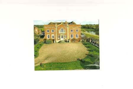 Welland Court - Upton upon Severn