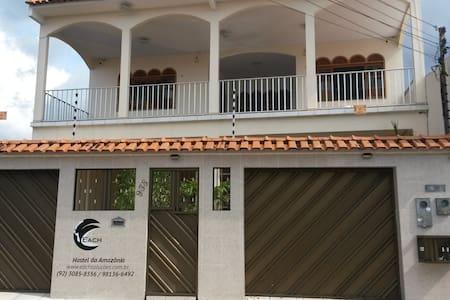 Each Hostel da Amazônia - House