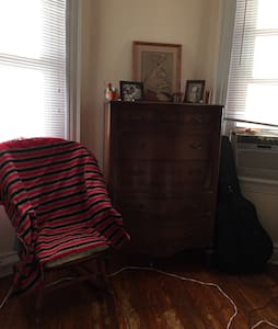 Cozy Hippie Room - Columbia Heights - Washington - House