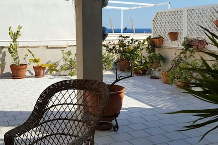 Apartamento, terraza espectacular - Wohnung