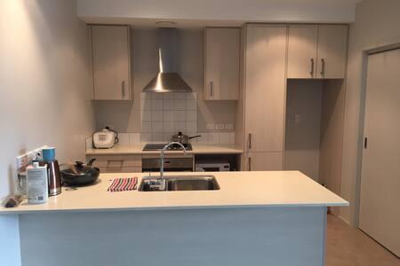 apartment near Massey - Wohnung