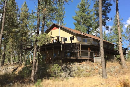 Country Comforts Close to Spokane - Cheney - House