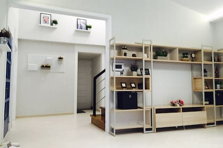 Everlast guest house/5min away from everland - Pogog-eup, Cheoin-gu, Yongin-si - Guesthouse