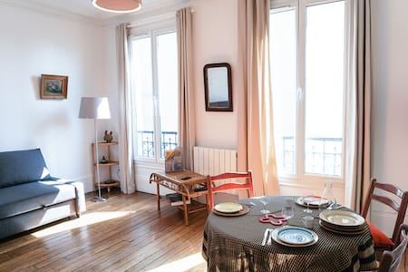 Studio proche de Paris - Apartment