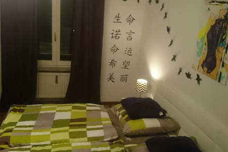 Modern room near to Munich Airport