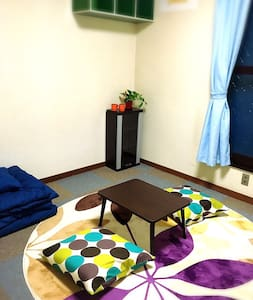 Hakodate Yunokawa/Free Wifi/Room.F - Guesthouse