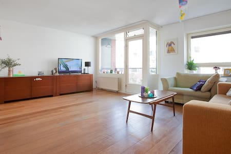 STUNNING apt. located in vibrant east area! - Amsterdam - Apartment
