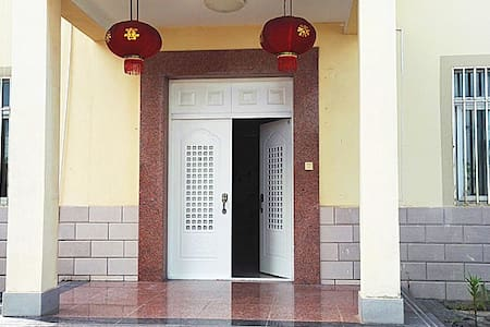 舒心居独栋别墅  Comfortable Detached villa - Huangshan Shi - Huvila