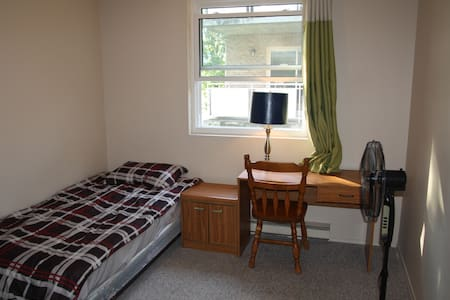 Nearby the University of  Waterloo - Apartment