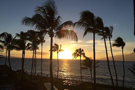 Our beautiful condo at Papakea Resort, Maui - Kaanapali