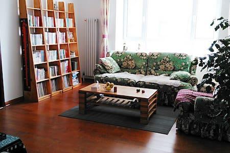 位于三孔景区周边的书香绿植充盈的家庭友好型公寓 - Lägenhet