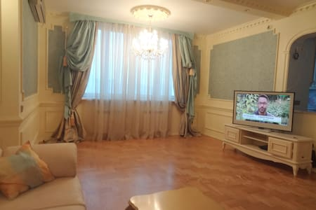 Lovely apartment in French style - Kijev - Byt
