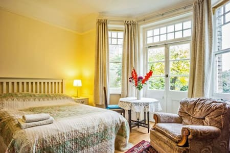Garden Room - Zone 2 - Londres - Bed & Breakfast