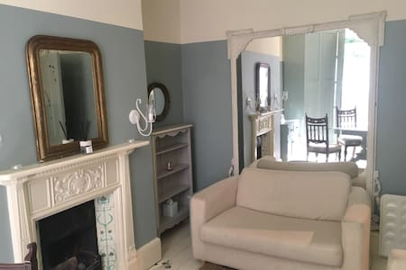 Charming unit next to Chelsea - London - Apartment