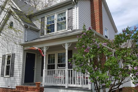 Cozy 2 bedroom with parking. - Fredericksburg - Haus