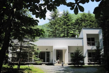 Chicago(White House) Room 201 - Karuizawa-machi - Bed & Breakfast