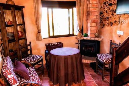 Casa Rural en Las Hurdes - Caminomorisco - Rumah