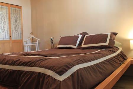 Bel appartement au cœur du Saguenay - Saguenay