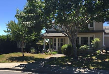 Wine Country Retreat - Santa Rosa - House