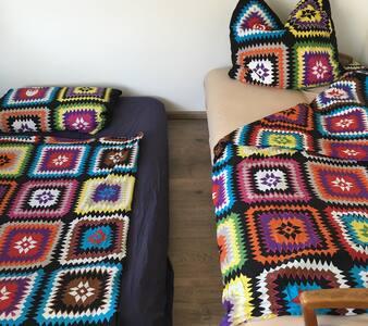 Sofa, Luftbett oder Hängematte :-) - House