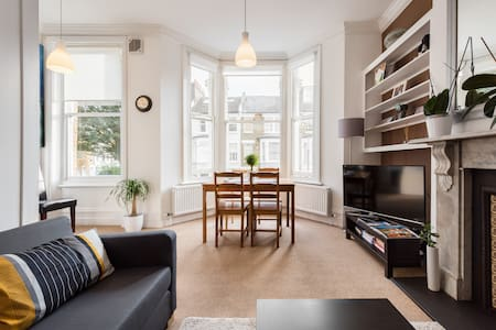 Cosy quiet 2 Double Bed flat near Central London - London - Apartment