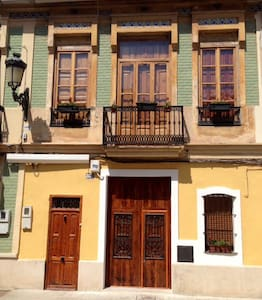 Beautiful apartment very close to the beach - València - Apartment