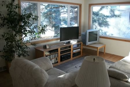 Chautauqua home for vacation rental - Boulder - House