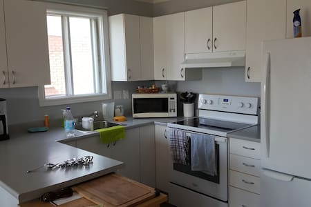 Great apartment in South Shore close to Montreal - Longueuil