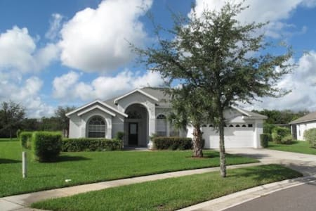 "Luxury six bedroom home with lots of open space in the community!  Search for ""Sue Shields Florida Knights"" on Youtube for a virtual tour!"
