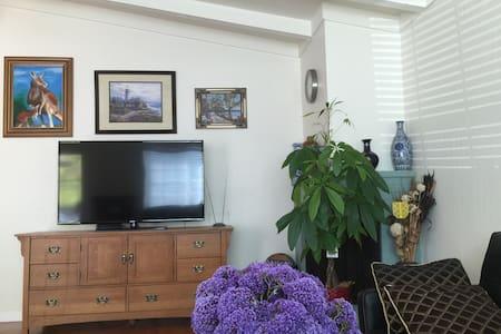 Clivia room - San Mateo - House