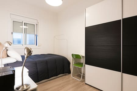 Lovely design apartment in the centre - Barcelona - Apartment