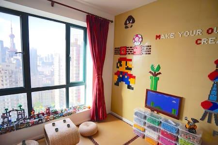 Lego×Airbnb!可能是外滩边最好玩的Airbnb - Shanghai - Wohnung