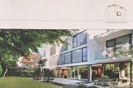 MODERN DESIGN HOUSE NYMPHEMBURG - House